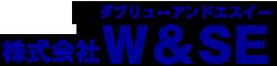 学習塾や学校など教育設備専門の内外装内装工事|株式会社W&SE(神奈川県相模原市)