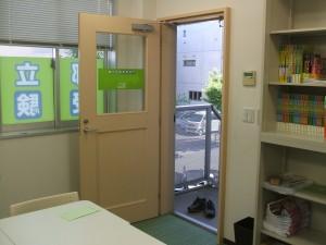入口扉の設置
